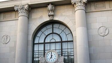 A bank facade